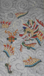 "A Korean dragon, now on view in ""Auspicious Beauty"""