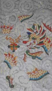 "A Korean dragon, now on view in ""Auspicious Beauty"""