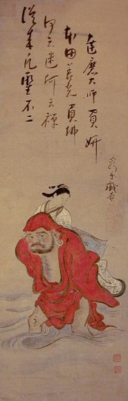 Daruma Carrying a Courtesan