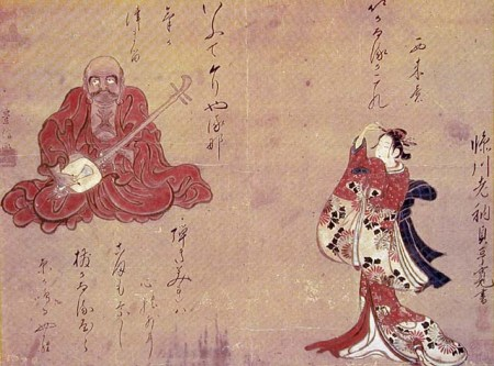 Courtesan Dancing to Daruma's Accompaniment