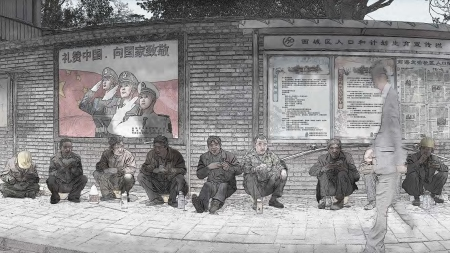 Miao Xiaochun Beijing Hand Scroll 08.024.25B detail