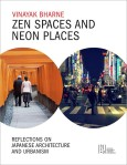 zen-spaces-in-neon-places